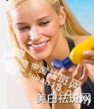 秋冬<a href=http://www.quban18.com/tag/meibai/>美白</a><a href=http://www.quban18.com/tag/ban/>祛<a href=http://www.quban18.com/tag/ban_4098/>斑</a></a>