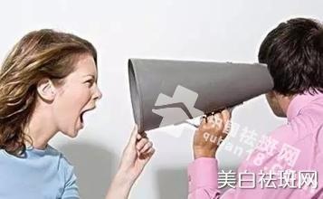 <a href=http://www.quban18.com/tag/dongji/>冬季</a>怎么<a href=http://www.quban18.com/tag/ban/>祛<a href=http://www.quban18.com/tag/ban_4098/>斑</a></a>好?<a href=http://www.quban18.com/tag/zheyangzuo/>这样做</a>最好!