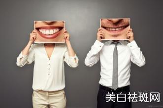 <a href=http://www.quban18.com/tag/yangsheng/>养生</a><a href=http://www.quban18.com/tag/ban/>祛<a href=http://www.quban18.com/tag/ban_4098/>斑</a></a><a href=http://www.quban18.com/tag/xiaoqiaomen/>小窍门</a>