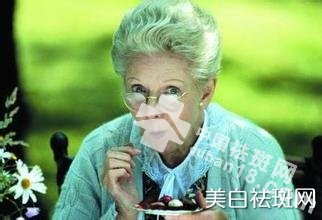 去除老年斑有什么方法?