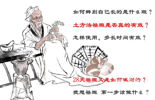 台湾女星御用古汉堂研究院祛斑圣品,祛斑效果风靡全国