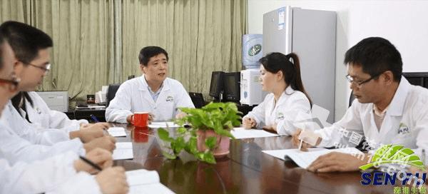 祛斑专家宣布:植物多酚祛斑终结一次性祛斑难题