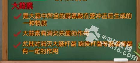<a href=http://www.quban18.com/shiwuquban/dasuanquban/ target=_blank class=infotextkey><a href=http://www.quban18.com/tag/dasuan/ target=_blank class=infotextkey>大<a href=http://www.quban18.com/tag/suan/ target=_blank class=infotextkey>蒜</a></a></a>的正确吃法