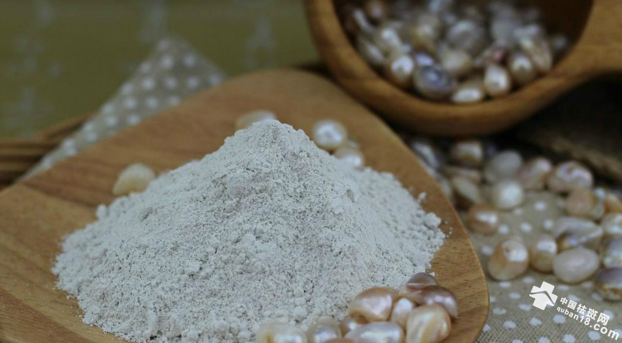 珍珠粉美白祛斑使用方法汇总!内服及外敷注意事项